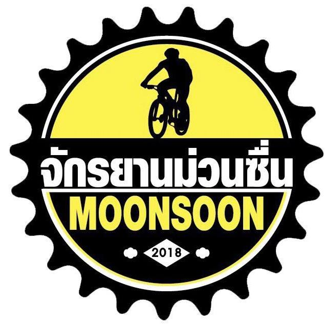 Moonsoon Bicycle Shops